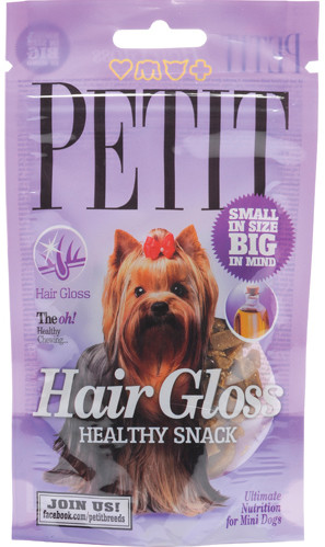Brit Petit Hairgloss Treningsgodbiter, Stort Utvalg Treningsgodbiter til Hund